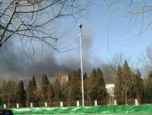 Samsung bataryalarını üreten fabrikada yangın